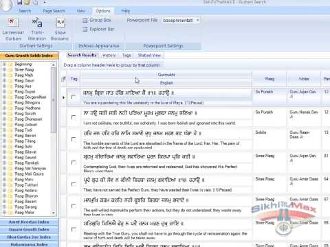 Sikhi To The MAX II Software Part 5 (Punjabi) - Setting Options