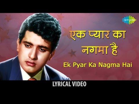 Ek Pyar Ka Naghma Hai  Shor  Manoj Kumar  Jaya Bhaduri  Hd al Video