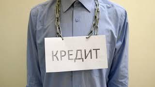 ЮРИСТ ДМИТРИЙ БЕЛОЗЕРОВ   УГРОЖАЮТ КОЛЛЕКТОРЫ   ВОЗДУШНЫЙ СОЛНЕЧНЫЙ КОЛЛЕКТОР