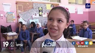 توجهَ أكثرُ من 130 الفَ طالب وطالبة في محافظةِ اربد إلى مقاعدِ الدراسةِ - (6-9-2017)