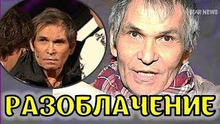 Вся правда! Как Алибасов нагнул всю страну? РАЗОБЛАЧЕНИЕ Бари Каримовича - продюсера группы На-На!
