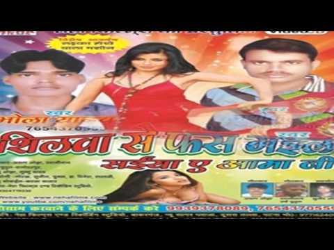 New 2016 Bhojpuri  Hot Song    Tu Basla Ja Ke Tata Raja Ji    Ashok Ojha