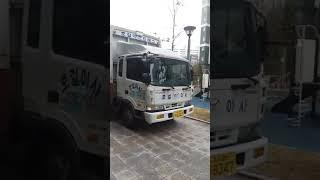 울산,남구,엘베,,아파트103동1704호(야음동)포장이…