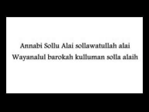 Ditinggal Rabi Versi Sholawat