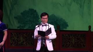 Download lagu 縈音妙韻在新光 琴緣叙 -余星宏 潘千芊