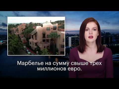Соседка прокурора Попова