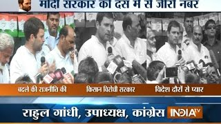 Rahul in Amethi: Modi Goes Around the World, Not to a Farmer