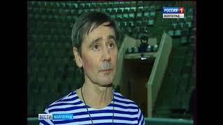 На манеже Волгоградского цирка - программа