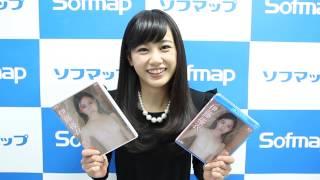 ラインコミュニケーションズから、伊藤優衣クンのDVD&Blu-ray『ゆい日和...