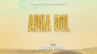 Adha Bol Jagdeep Guraya  White Hill Music  full song release