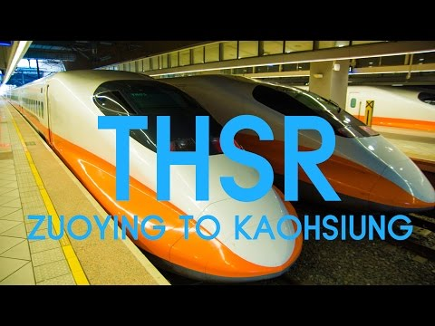 Taiwan High Speed Rail Experience : Kaohsiung (Zuoying) to Taipei