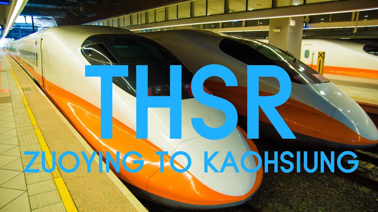 3ffd3c3cd Taiwan High Speed Rail Experience : Kaohsiung (Zuoying) to Taipei ...