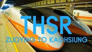 Taiwan High Speed Rail Experience : Kaohsiung (Zuoying) to Taipei