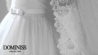 Свадебное платье Cerys
