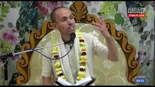 Шримад Бхагаватам 7.13.10-14. Лектор Сундара Говинда дас