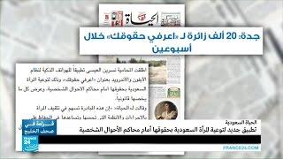 محاولات لضبط حالات الانحراف في المدارس بعد أحداث الكويت