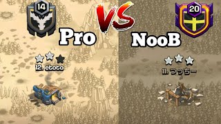 Pro vs NooB! TH12vsTH12 3Star War Attack Strategy 2019 | How to 3 Star in Clan War | Clash Of Clans