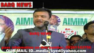 BARQ NEWS..AIMIM MLA AKBARUDDIN OWAISI 1ST SPEECH IN GHMC ELECTION AT BABA NAGER ON 21ST JAN 2016