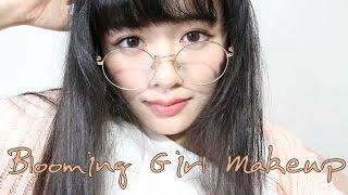Ding Ding // Blooming Girl Makeup