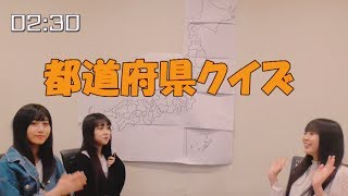 SKE48 「手をつなぎながら」公演 2分半の袋とじ 2019.9.25