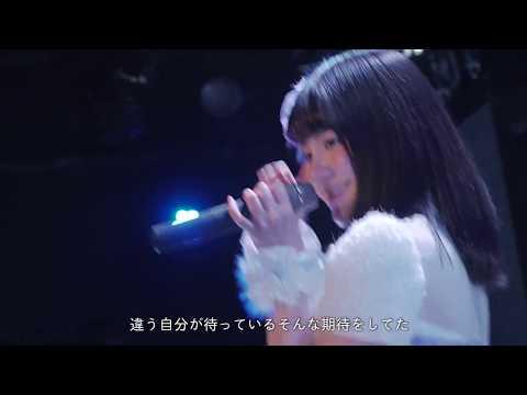2018.3.10 メルティハートデビューライブ「一本道」