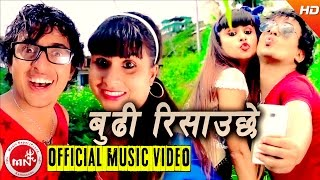 "New Teej Song | Budi Risauchhe  ""बुढी रिसाउँछे "" - Kamal BC Maldai & Minu BC"