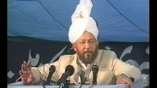 Urdu Khutba Juma on July 26, 1991 by Hazrat Mirza Tahir Ahmad
