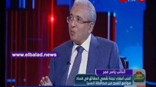 فيديو.. نائب برلماني: 15 عضوا في لجنة تقصي فساد القمح من المنيا