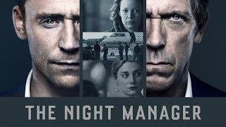 Заставка к сериалу Ночной администратор / The Night Manager Opening Credits