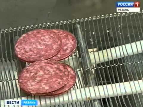 Перспективы развития мясной промышленности в регионе есть