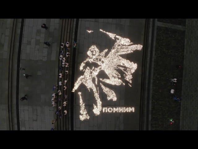 На Поклонной горе воссоздали плакат «Отстоим Москву!» из 10 тысяч зажжённых свечей