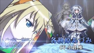 Z/X: Ignition - Trailer