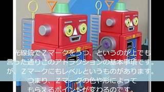 東京ディズニーリゾートのトリビア集です。HD対応。 [Twitter] romy0728...