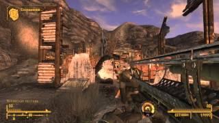 коды на игру Fallout New Vegas