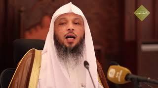 محاضرة الشيخ سعد العتيق بعنوان ( وأيوب إذ نادى ربه اني مسني الضر وانت ارحم الراحمين)  2رجب 1439هـ
