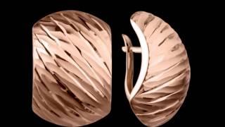 видео Золотые серьги с большим бриллиантом: висячие