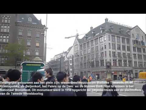 Amsterdam - Digital Story (Hogeschool Zeeland)