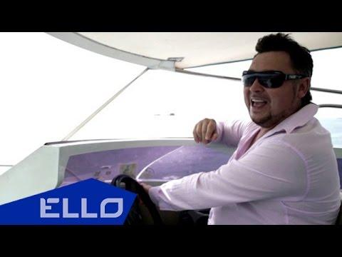 Сергей Ксенофонтов ft. D-Clan & Трансформация - Паттайя / ELLO UP^ /