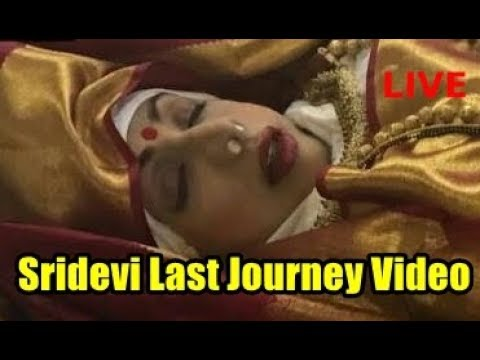 Sridevi Last Journey Video | Sridevi Funeral