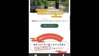 マイフェバ|関西・北陸のおでかけWEBマガジン