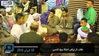مصر العربية | حلقات ذكر ورقص احتفالا بمولد الحسين