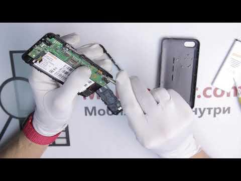 Инструкция как разобрать Digma Hit Q401 3G