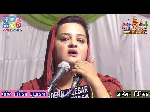 Saba Balrampuri | ज़रूर सुनें - शायरी से दिलों पर राज करने का हुनर रखती हैं ये | Jalesar Mushaira
