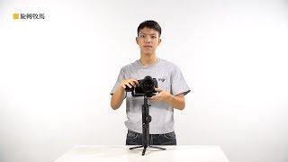 【牧馬器材教學】Zhiyun Crane2 雲鶴2 手持三軸穩定器組裝與模式設定介紹