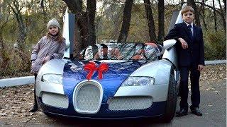 אבא מפתיע את הילדים שלו עם מכונית ליום הולדת.. (1,000,000 ש