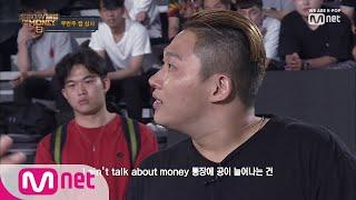[ENG sub] Show Me The Money8 [1회] '형 많이 늘었네요?' 의문이고 싶은 가면 래퍼 콕스빌리 @1차 예선 190726 EP.1