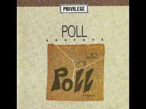 POLL - Άνθρωπε (full album 1971)