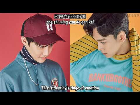 Chen & Suho (EXO) - Beautiful Accident + Picture coded [English subs/Hanyu Pinyin/Chinese]