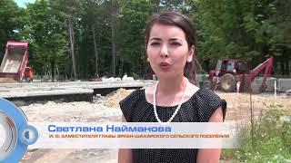 Капитальная стройка - Дома культуры в КЧР (13.09.2017)