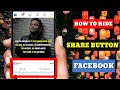 How To Hide Your Facebook Share Button l How To Hide Share Button On Facebook l Mobile Tech Tamil